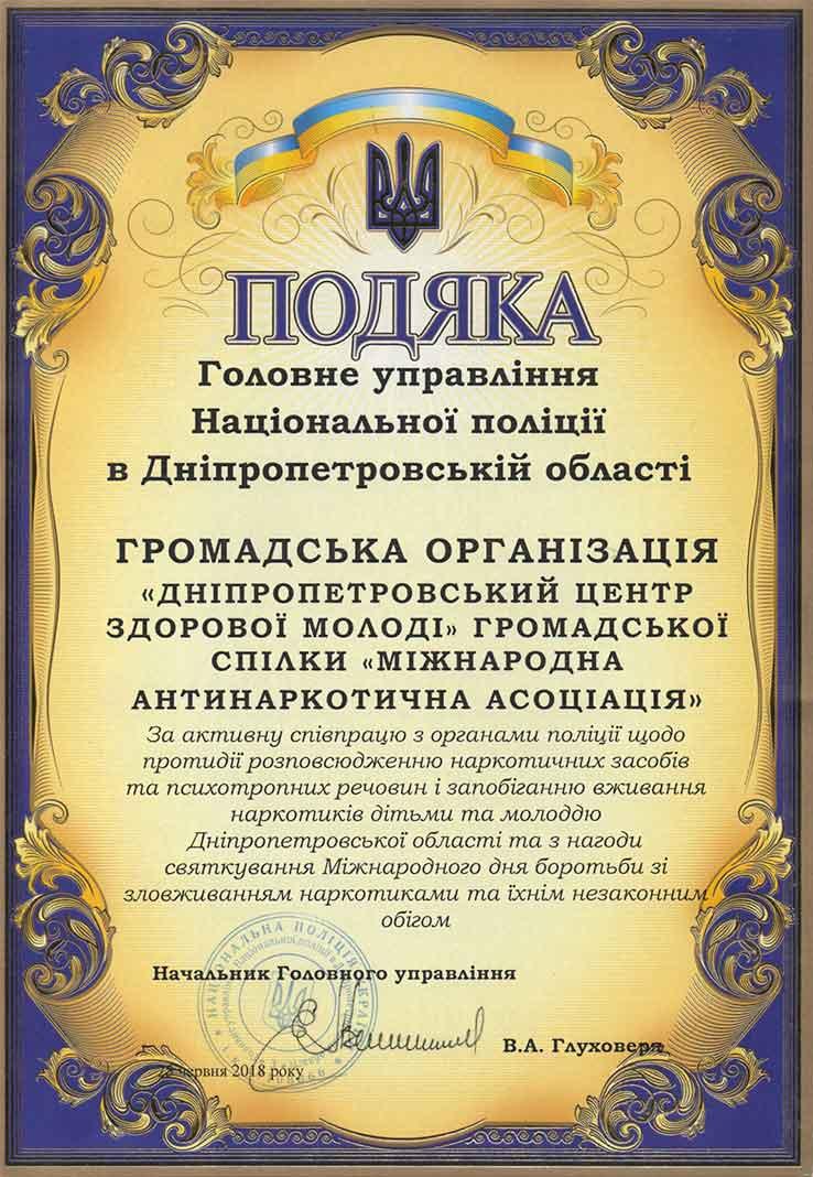 certificates img 2