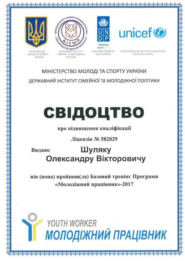 certificates img 11