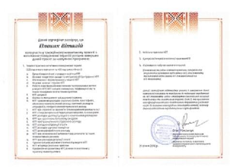 certificates img 12