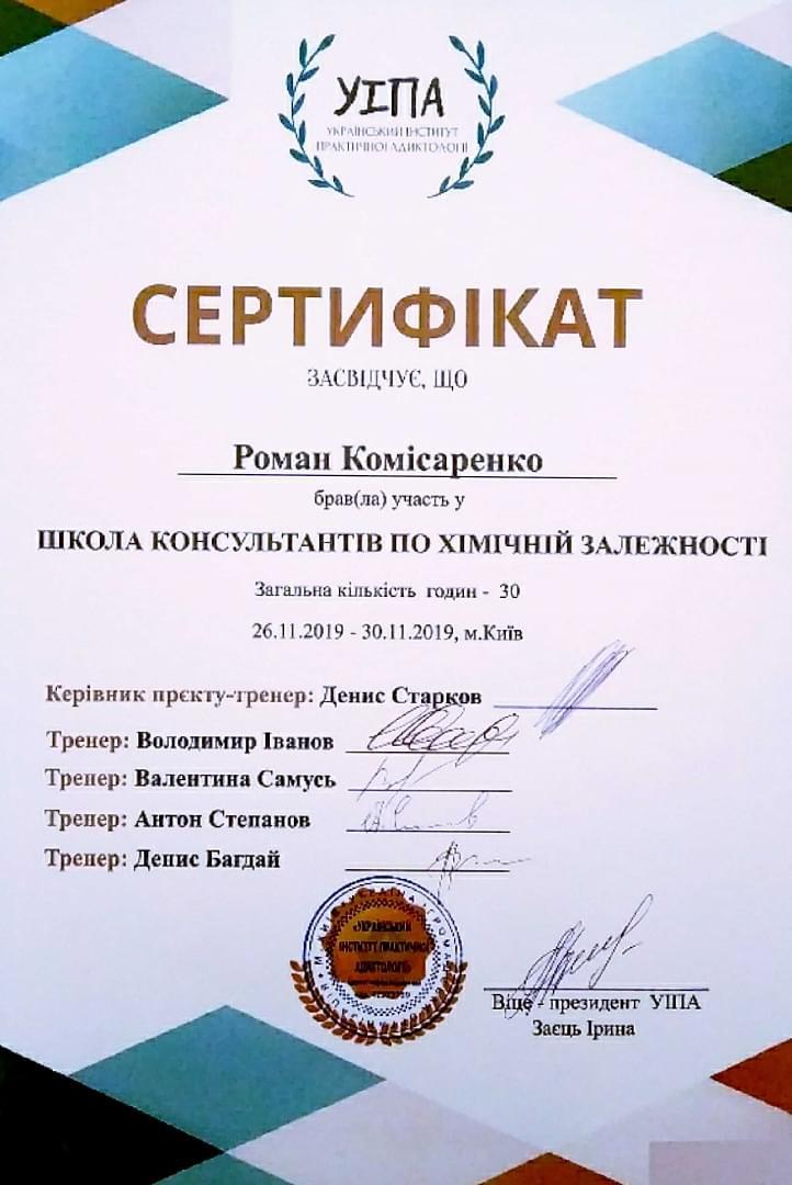certificates img 13