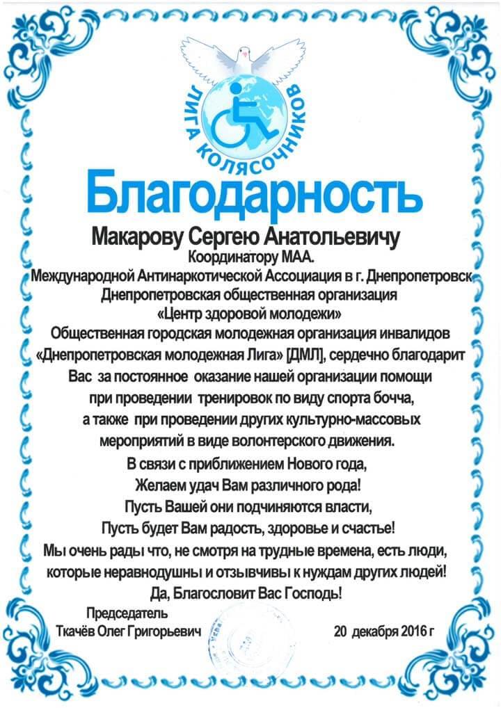 certificates img 14