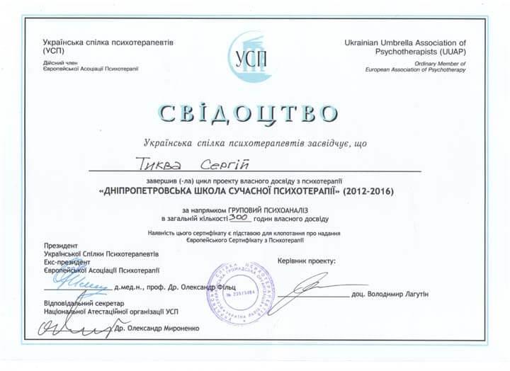 certificates img 15