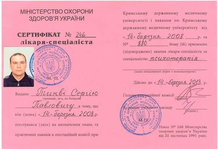 certificates img 16