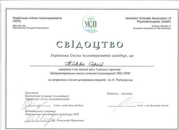 certificates img 17