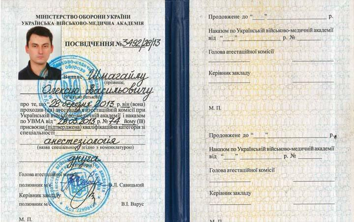 certificates img 18