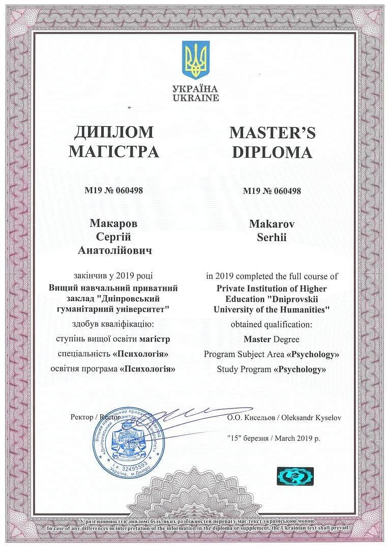 certificates img 19