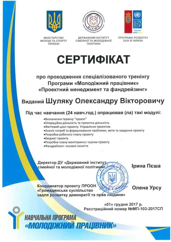 certificates img 20