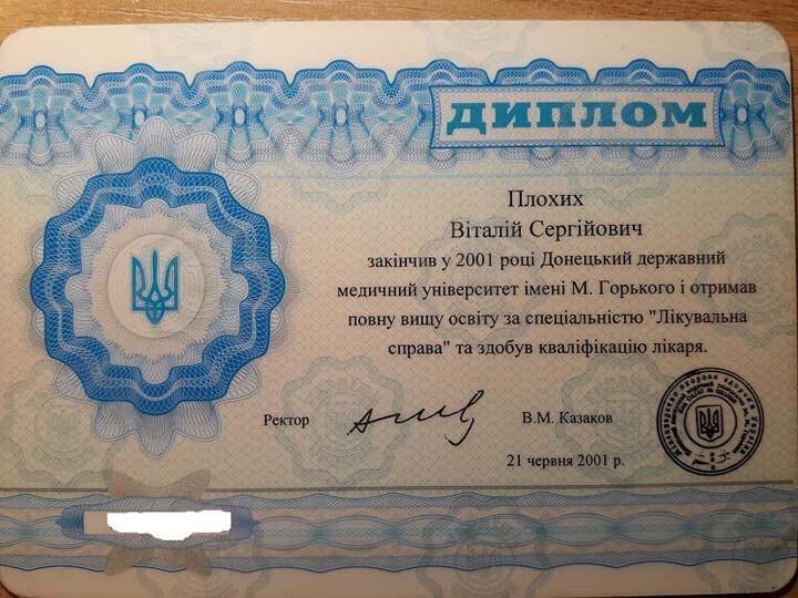 certificates img 5