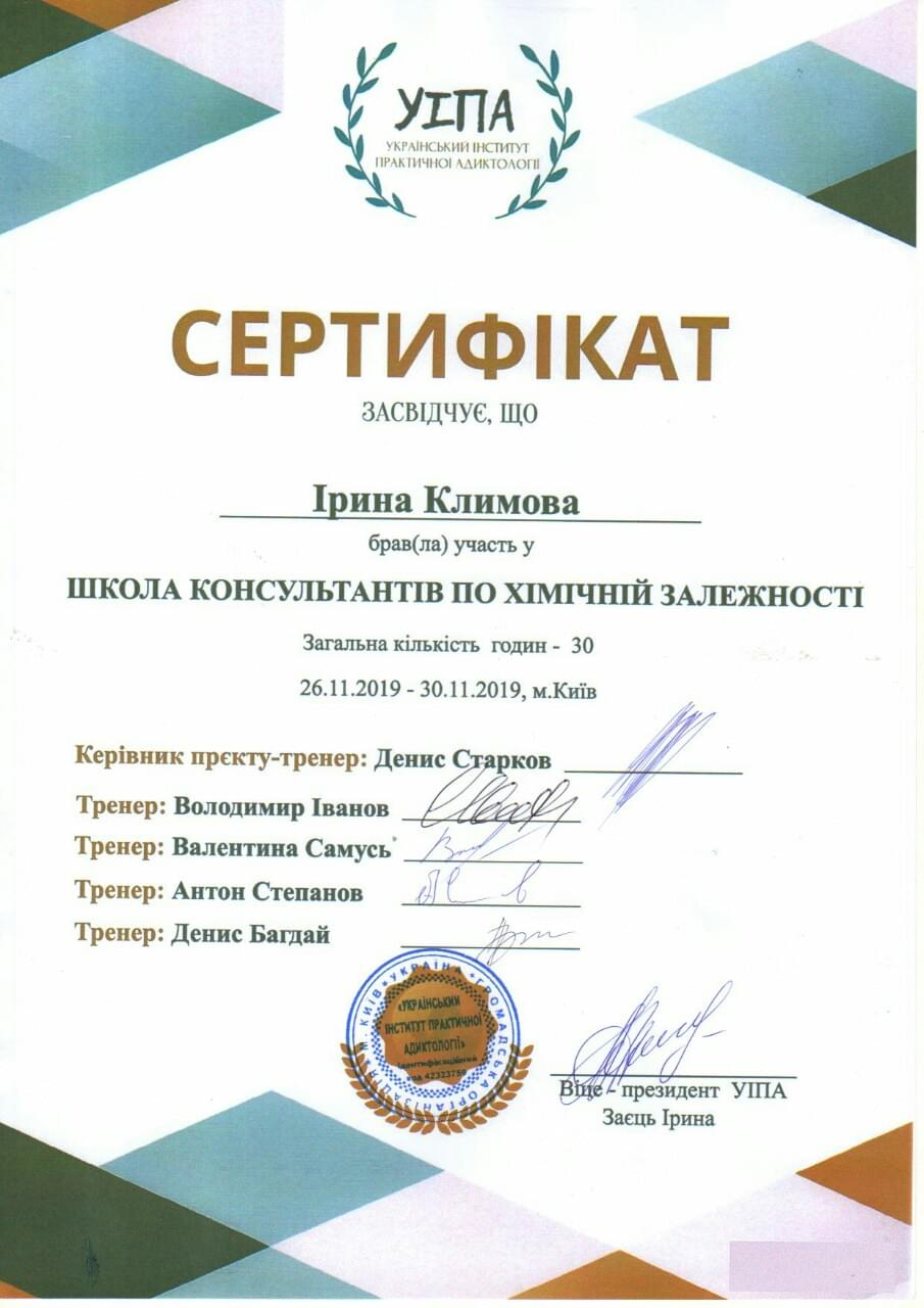 certificates img 6