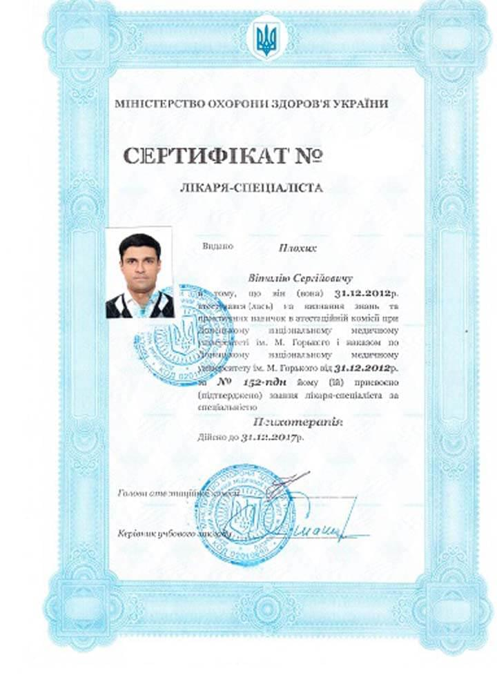 certificates img 7