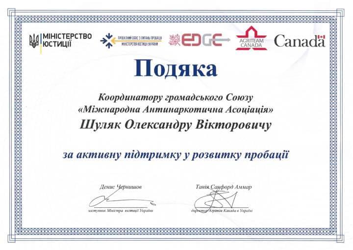 certificates img 8