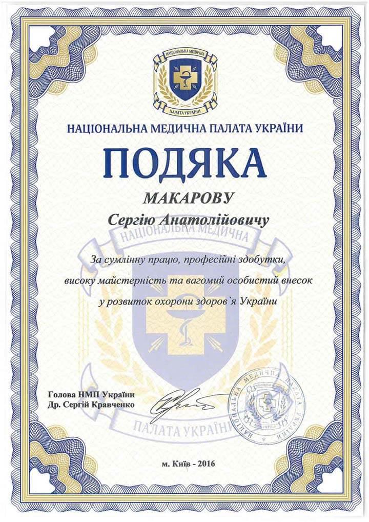 certificates img 10