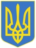 Ministry of Youth and Sports of Ukraine