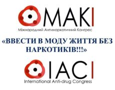 International Anti-Drug Congress