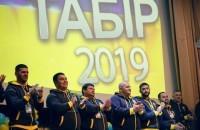10-й Всеукраинский Антинаркотический Лагерь МАА 2019 (2 часть)