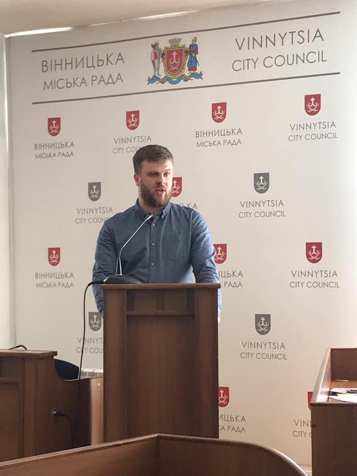 Meeting of Vinnitsa Youth Council