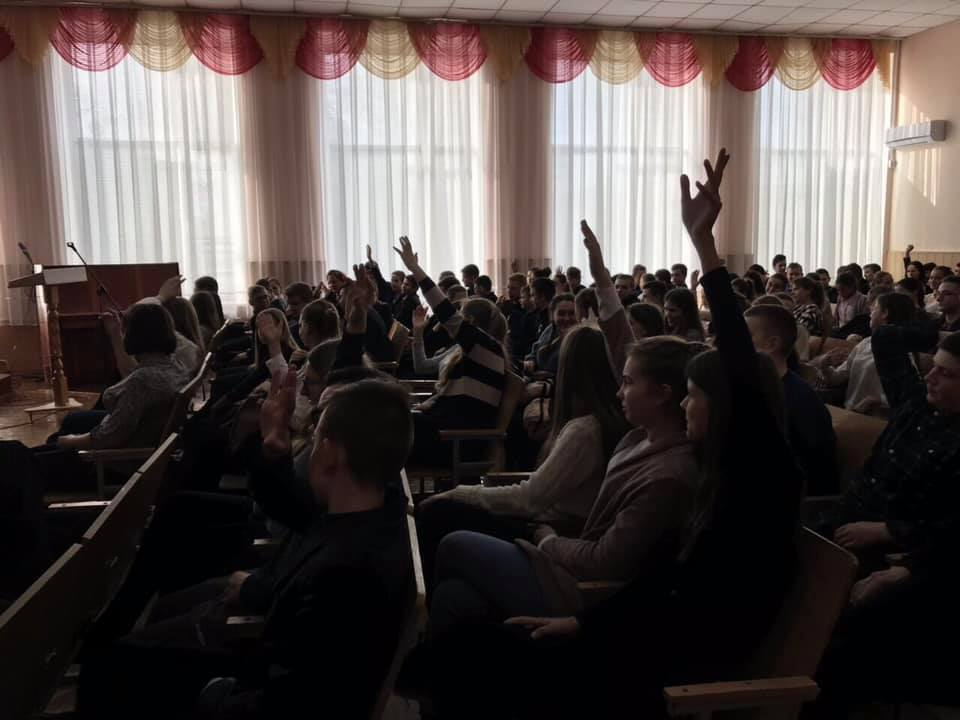 Лекция о вреде наркотиков для учеников 10-11 классов