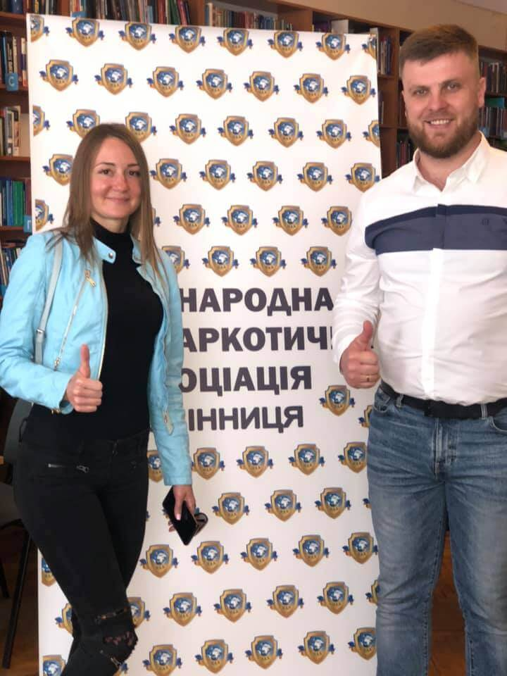 First Vinnytsia Seminar on Chemical Addiction