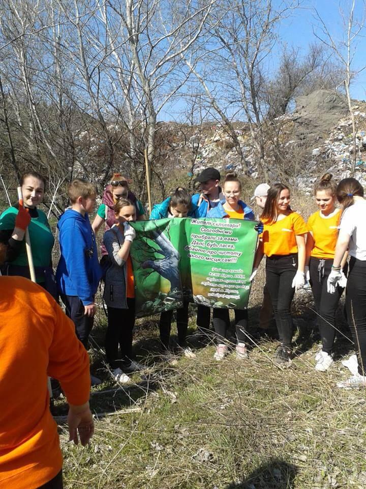 По инициативе Zero Waste School произошла  уборка природной балки