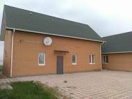 Drug addiction treatment in Kherson