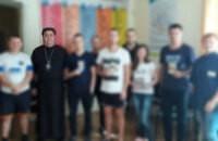Запорожский центр посетил священник Украинской Православной Церкви