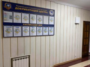 Rehabilitation center in Almaty, Kazakhstan