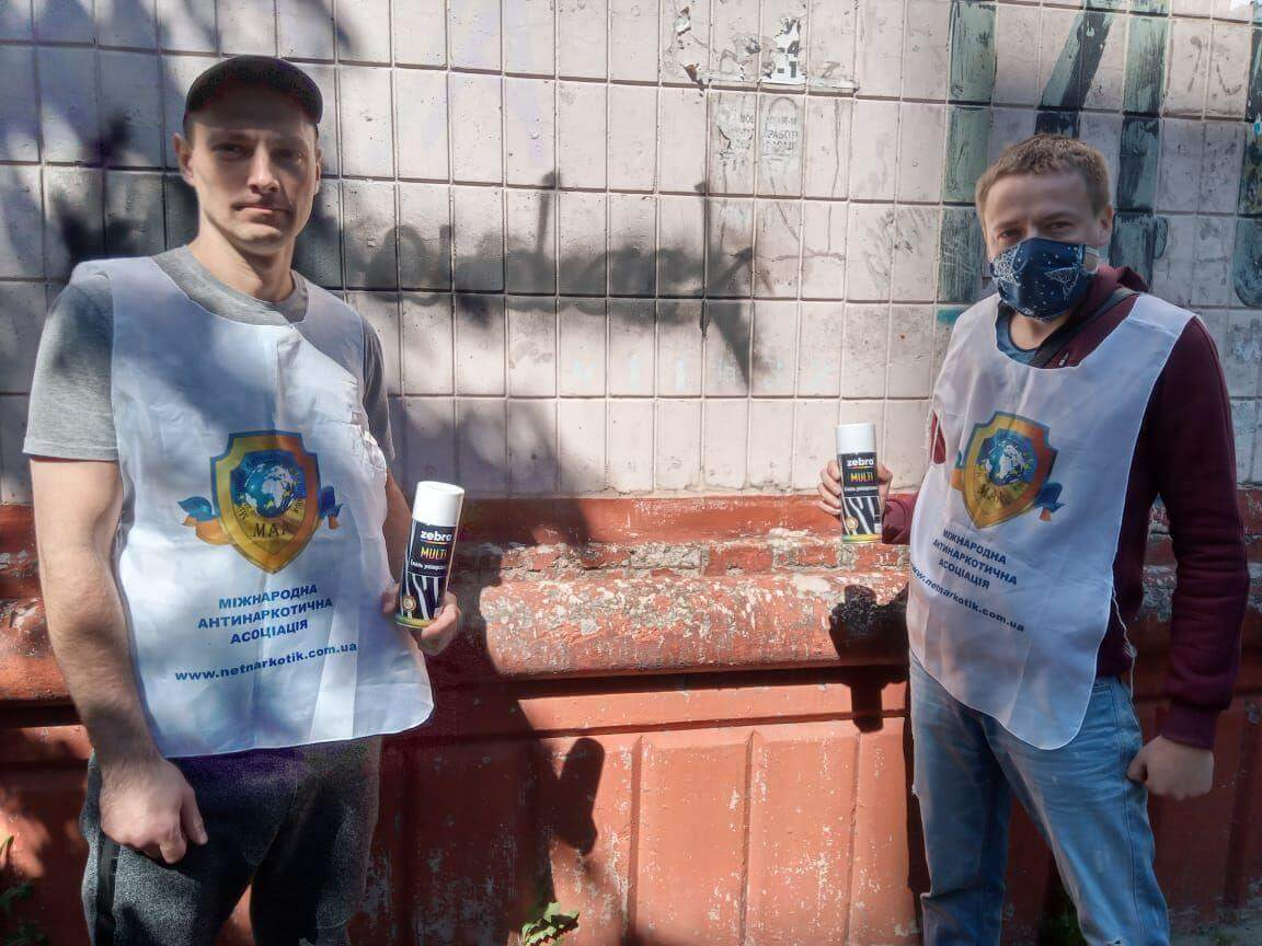 An action was carried out to paint over advertisements of drug sites in Zaporozhye