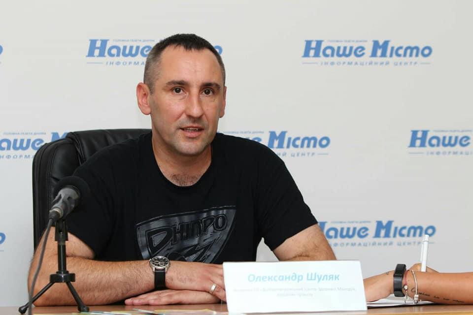 Шуляк Александр Викторович